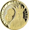 650-лет начала правления Владислава I Влайку