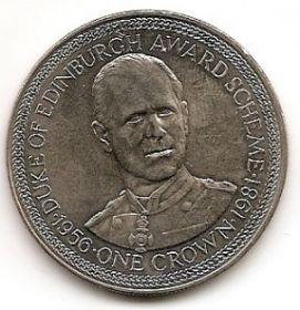 25 лет Премии Герцога Эдинбургского 1 крона Остров Мэн 1997 набор из 3  монет