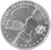 Космический аппарат Венера-10 50 тенге Казахстан 2015