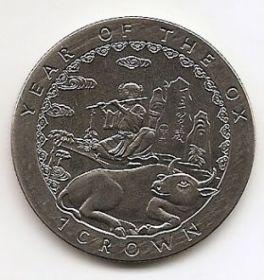 Год быка 1 крона Остров Мэн 1997