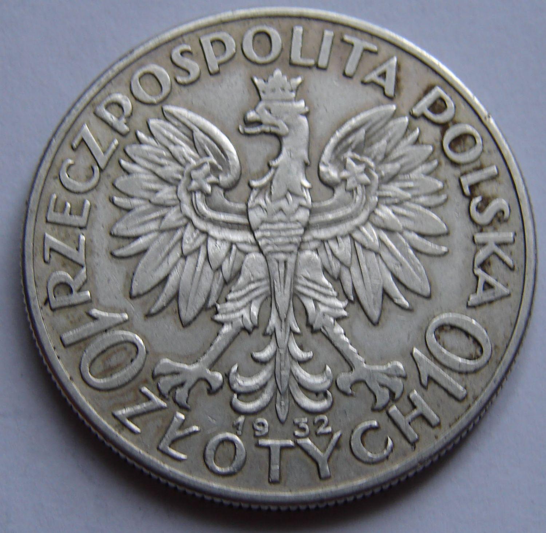 10 злотых 1932 года цена коллекционирование в барнауле