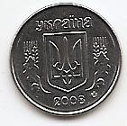 1 копейка Украина 2008