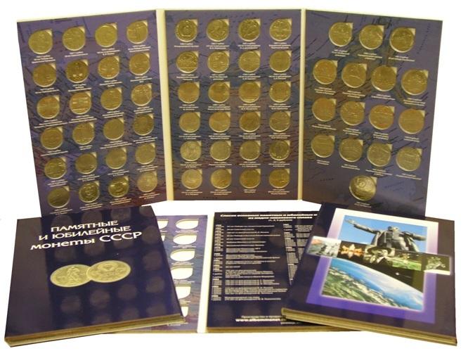 Альбом для юбилейных монет 2 рубля монета 50 копеек 2007 года украина стоимость