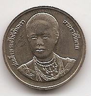 100 лет сестринской и акушерской школе имени Сирирадж 2 бата Таиланд 1996