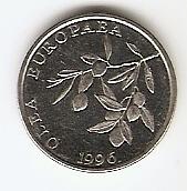 Оливковая ветвь  20 лип (Регулярный выпуск) Хорватия 1996