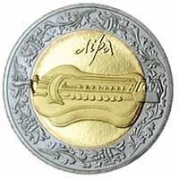 Лира Монета 5 гривен 2004