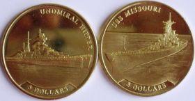 Военные корабли Набор монет  5 долларов Науру 2017 Новинка!!!
