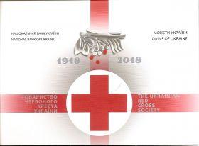 100 лет образования Общества Красного Креста Украины 5 гривен Украина 2018 Буклет